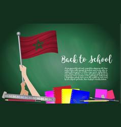 Flag of morocco on black chalkboard background vector