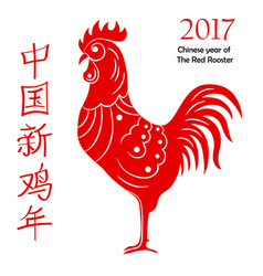 rooster5 vector image