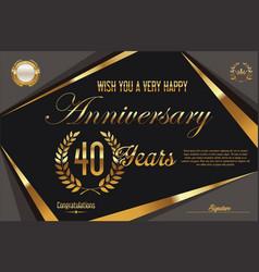 retro vintage anniversary background 40 years vector image vector image