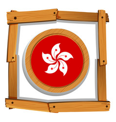 flag of hongkong in wooden frame vector image