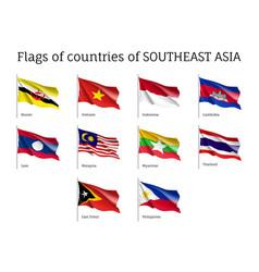 Waving flags aec members vector