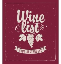 wine list with grapes vector image vector image