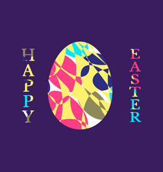 Greeting card for the holiday happy easter vector