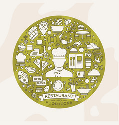 round design element with restaurant icons vector image