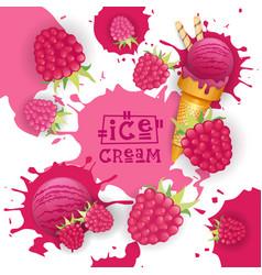 ice cream with raspberry taste dessert colorful vector image