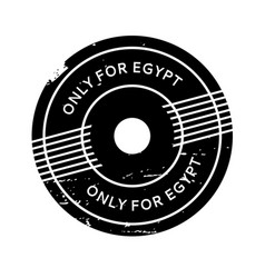 only for egypt rubber stamp vector image vector image