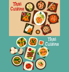 Thai seafood meat rice veggies and fruit salad vector