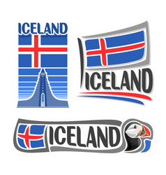 logo for iceland vector image vector image