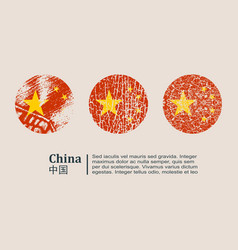 china flag design concept vector image