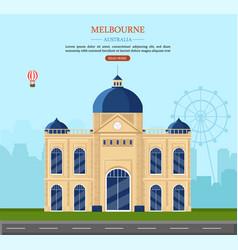 melbourne australia famous vector image