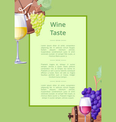 wine taste poster with text on vector image