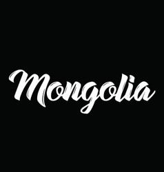 Mongolia text design calligraphy vector