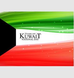 25 february kuwait national day background vector image