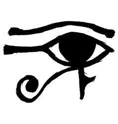 Eye of Ra vector image