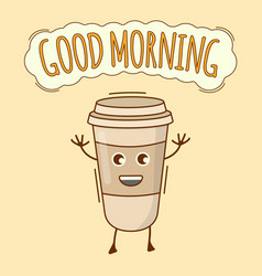 Good morning banner coffee cup icon cute vector