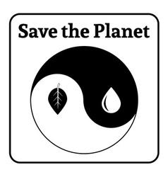 Yin yang sign eco vector