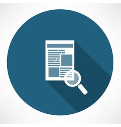 newspaper searching icon vector image