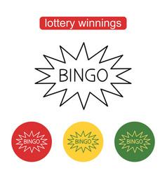 bingo lotto lottery logo template vector image vector image