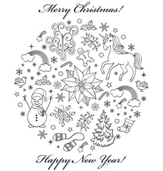 positive christmas card vector image