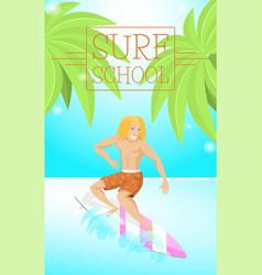 surf school happy smiling vector image