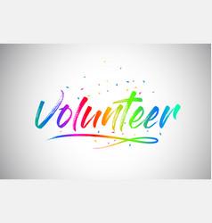Volunteer creative word text vector