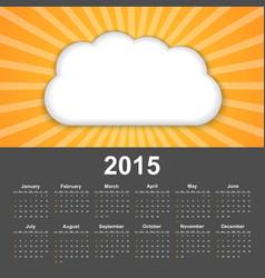 Calendar 2015 Background cloud on a sunny sky vector image