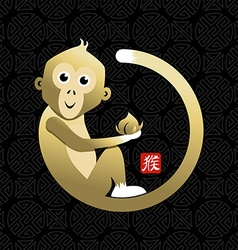 Chinese new year monkey 2016 gold cute concept vector