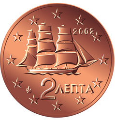 Greek money bronze coin two euro cent vector
