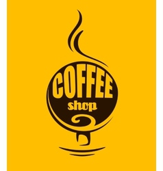 Hot steaming coffee banner vector image vector image