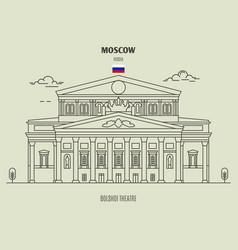 Bolshoi theatre in moscow vector