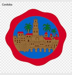 emblem of cordoba city of spain vector image
