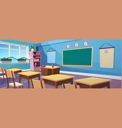 Secondary school classroom interior cartoon vector