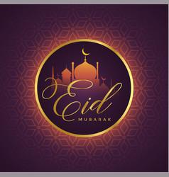 Beautiful eid mubarak card design with mosque vector