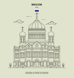 cathedral of christ the saviour in moscow vector image