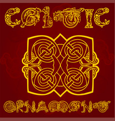 Celtic decorative ornament vector