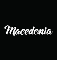 Macedonia text design calligraphy vector