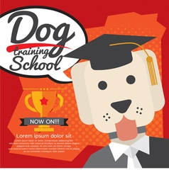 Dog Training School vector image