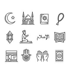 Muslim religion holy culture outline icons vector