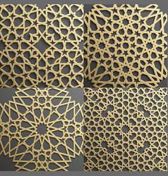 Islamic pattern set of 4 ornamentsSeamless arabic vector image