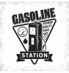 vintage filling station emblem design vector image