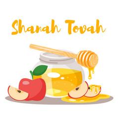 shanah tovah greeting card vector image