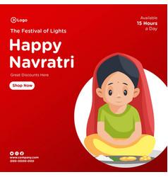 Banner design of happy navratri vector
