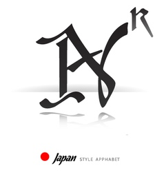 English alphabet in Japanese style - N vector image
