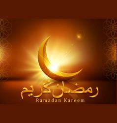greeting card to ramadan kareem vector image
