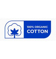 Cotton icon organic natural fabric logo vector