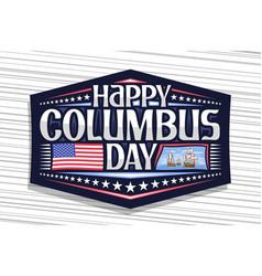 Logo for columbus day vector