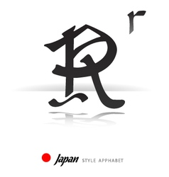 English alphabet in Japanese style - R - vector image vector image