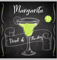 Alcoholc cocktail margarita party summer poster vector