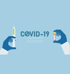 Anti covid 19 vaccine concept vector