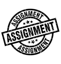 assignment round grunge black stamp vector image